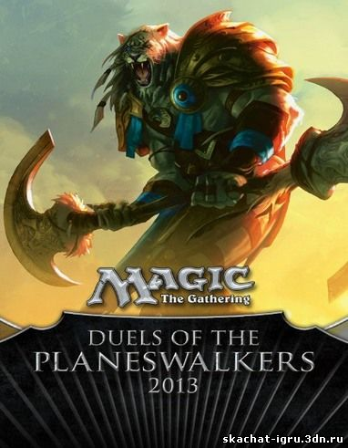 картинка игры Magic The Gathering Duels of the Planeswalkers 2013