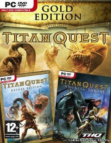 картинка игры Titan Quest The Immortal Throne Титан Квест Иммортал Трон