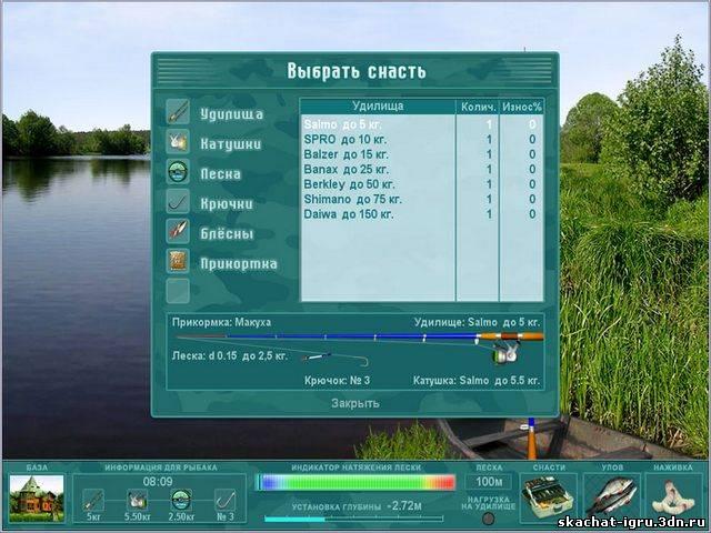 скачать игру наша рыбалка полная версия через торрент