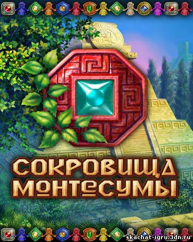 Игра The Treasures Of Montezuma / Сокровища Монтесумы