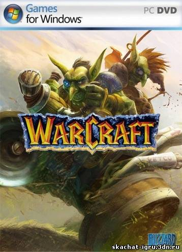 Игра Warcraft 3 The Reign of Chaos + The Frozen Throne