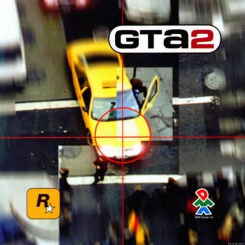 Как Игру Gta 3